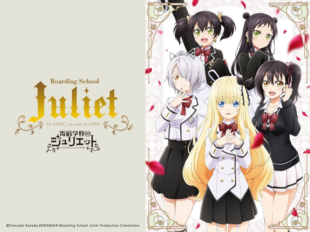 Boarding-School-Juliet.jpg